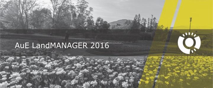 LandMANAGER 2016 - Gerenciamento de Projetos de Paisagismo